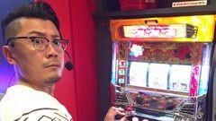 #170 パチスロ〜ライフ・埼玉県さいたま市★後編/動画