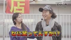 #2 スロバカ/まどマギ/バジ絆/押忍!番長3/動画