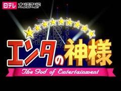 アンジャッシュのコメントムービー 2014/3/15放送/動画