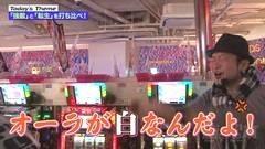 #3 嵐と松本/北斗 転生の章/北斗の拳 強敵/動画