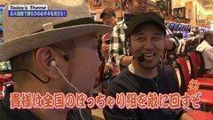 #22 嵐と松本/北斗強敵/動画