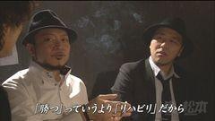 #28 嵐と松本/アナザーゴッドハーデス-奪われたZEUSver.-/動画