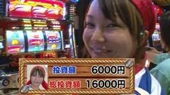 #8船長タック2nd/吉宗/北斗の拳5 百裂/動画