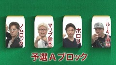 #1 七雀2/ノムロック/ルーキー酒井/マリブ鈴木/ポロリ/動画