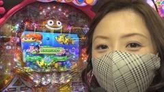 #241 守山塾/かおりっきぃ☆編/動画