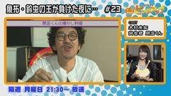 白河雪菜のパチテレ!チャンネルガイドVOL13/動画