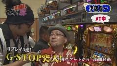 #6 マネ豚2/バジ絆/神々の凱旋/北斗の拳 強敵/動画