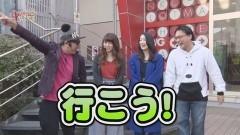 #14 4名様/政宗2/動画