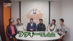 #16 4名様/『パチンコ・パチスロ大賞』の受賞予想/動画