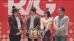 #18 4名様/G1優駿倶楽部/やじきた/モンキーターンII/動画