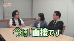 #19 4名様/リザーバーオーディション/動画