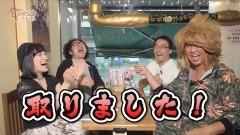 #21 4名様/ドーナッター対決/動画