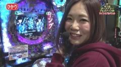 #27 オリジナル必勝法セレクション/ギアス/ハニー/ちゃま 神盛/麻雀ドラム/動画