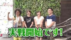 #22 4名様/北斗の拳 修羅の国/ファンジャグ/番長3/動画