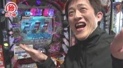#29 オリジナル必勝法セレクション/北斗無双/大海4/ちゃま神盛/慶次2/動画