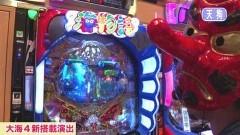 #126 オリジナル必勝法セレクション/北斗無双/究極神判/アリアAA/動画