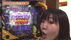#138 オリジナル必勝法セレクション/ルパン三世 LAST GOLD/動画