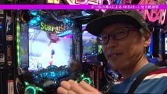 #144 オリジナル必勝法セレクション/ぱちんこAKB48-3 誇りの丘/動画