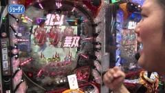 #153 オリジナル必勝法セレクション/北斗無双/北斗7/ルパンLASTGOLD/動画