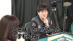 沖と魚拓の麻雀ロワイヤル RETURNS 第273話/動画