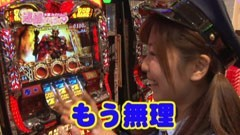 #6 逮捕しちゃうゾ/ハーデス/サラ番/CR牙狼金色になれXX/動画