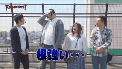 #2 ノックアウト3/カンフーレディテトラ/まどマギ2/不二子A+/動画