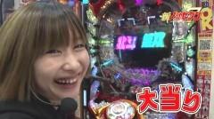 #1 CLIMAXセレクション/蒼天の拳 天羅/真・北斗無双/大海4/動画
