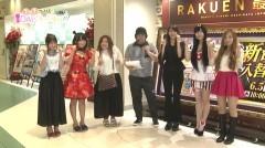 #37 CLIMAXセレクション/シンフォギア/大海4/犬夜叉/天龍∞/動画