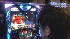 #512 嵐・梅屋のスロッターズ☆ジャーニー/石川県★後編/動画