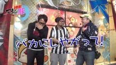 #18 マネ豚3/ディスクアップ/星矢 海皇SP/番長3/動画