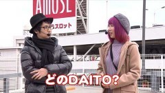 #6 パチバトS「シーズン6」/クレアの秘宝伝2/星矢 海皇SP/動画