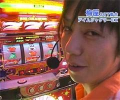 #63嵐・梅屋のスロッターズ☆ジャーニー�富山県★後編/動画