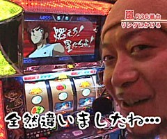 #75嵐・梅屋のスロッターズ☆ジャーニー�鳥取県★後編/動画