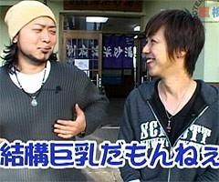 #78嵐・梅屋のスロッターズ☆ジャーニー�大分県★前編/動画