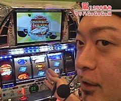 #80嵐・梅屋のスロッターズ☆ジャーニー�熊本県★前編/動画