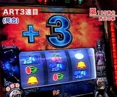 #99嵐・梅屋のスロッターズ☆ジャーニー沖縄県★後編/動画