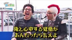 #64 貧乏家族/ディスクアップ/北斗無双/沖ドキ/動画