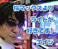 #39ビジュRパチンコ劇場CRスーパー海物語 IN 沖縄 桜ライト/動画