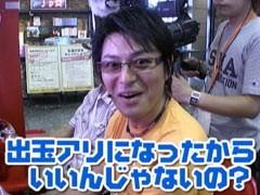 #87ビジュRパチンコ劇場CRぱちんこRio M5AZ/CR新暴れん坊将軍/動画