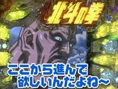 #98ビジュRパチンコ劇場北斗の拳 金色CVJ/プロポーズ大作戦2/動画