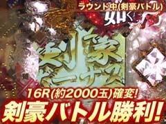 #106ビジュRパチンコ劇場?CR龍が如く 見参!/ナデシコ甘/江頭2:50 /動画