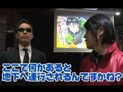 #164 ビジュRパチンコ劇場カイジ沼2人喰い沼/動画