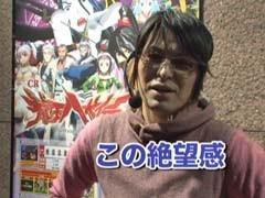 #165 ビジュRパチンコ劇場CR龍玉八犬伝FPM/CRオーメンFPL/動画
