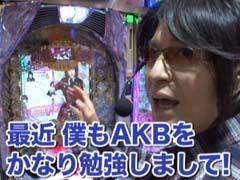 #167 ビジュRパチンコ劇場CRセクシーフォール319F/AKB48/動画