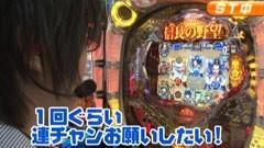 #211 ビジュRパチンコ劇場/CR BE‐BOP/中森明菜 歌姫伝説/動画