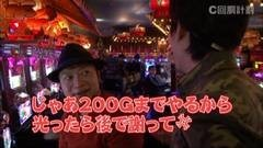 #15 スロじぇくとC/戦コレ2/キンハナ/沖ドキ/ドラハナ/凱旋/動画