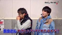 #6 カレヤボ2/ミリオンゴッド-神々の凱旋-/動画