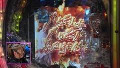 #275 ビワコのラブファイター/貞子vs伽椰子/動画