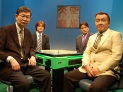 天空麻雀6 #6 (男性プロ 準決勝)/動画