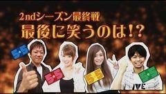 #16 55奪取/番長3/獣王覚醒/ハーデス/バジIII/動画
